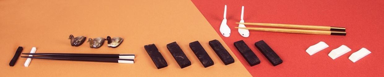Knife & chopstick holders